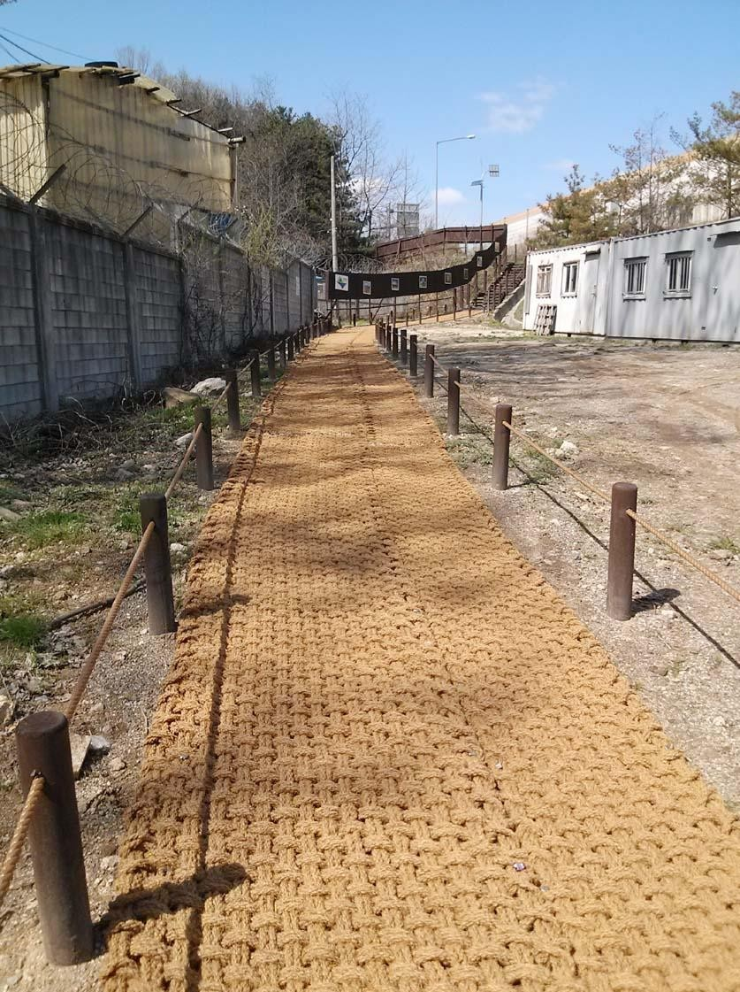 coir mat used on road
